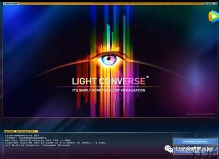 MA2控台连接Lightconverse
