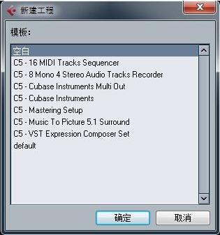 Cubase 与MA2 Onpc 的Midi 功能使用如何连接