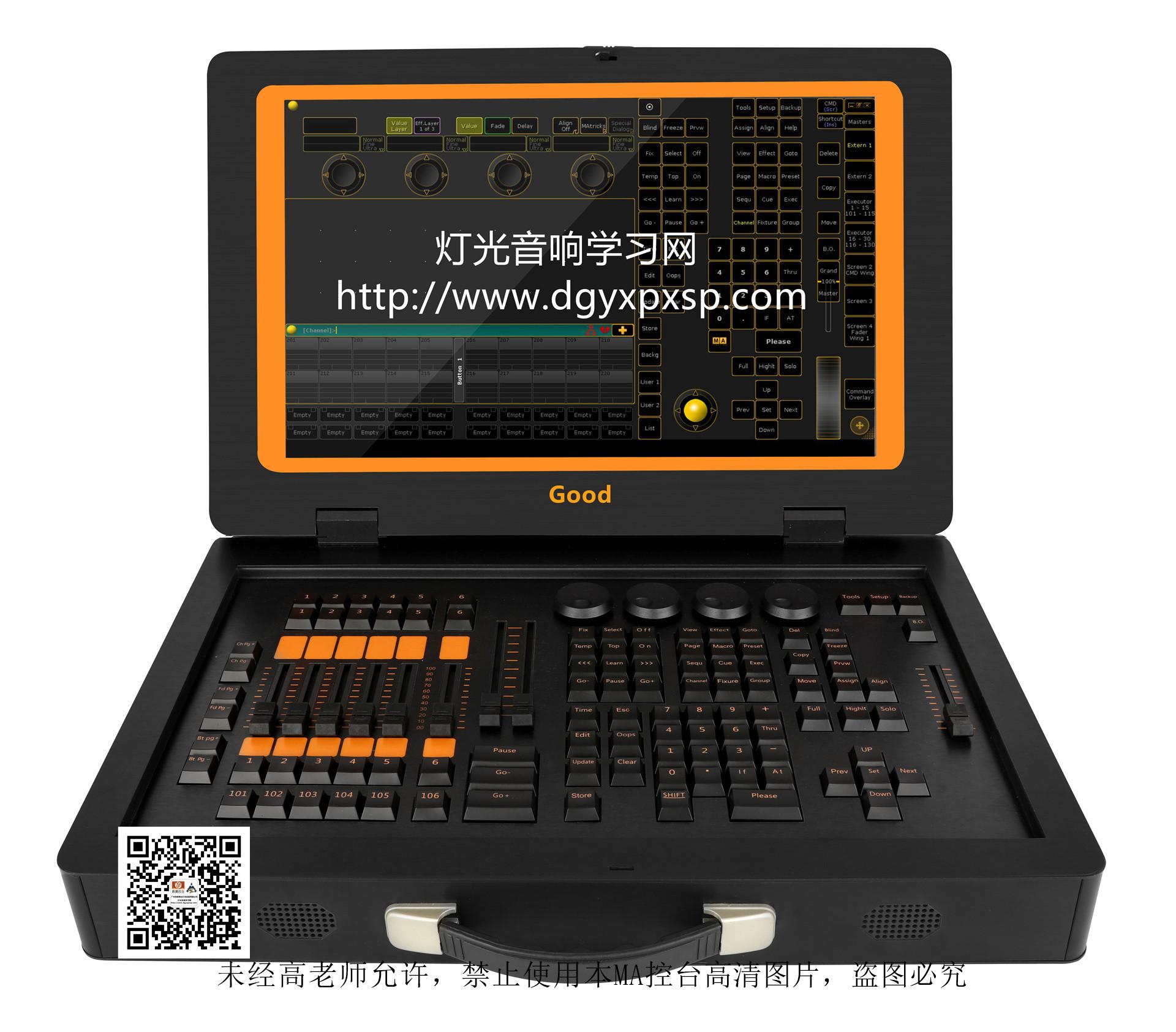 MA2便携式GOOD触摸19寸控台火热发售